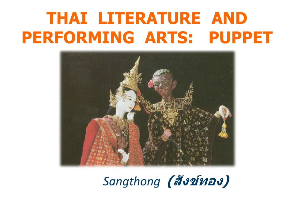 THAI LITERATURE AND PERFORMING ARTS: PUPPET