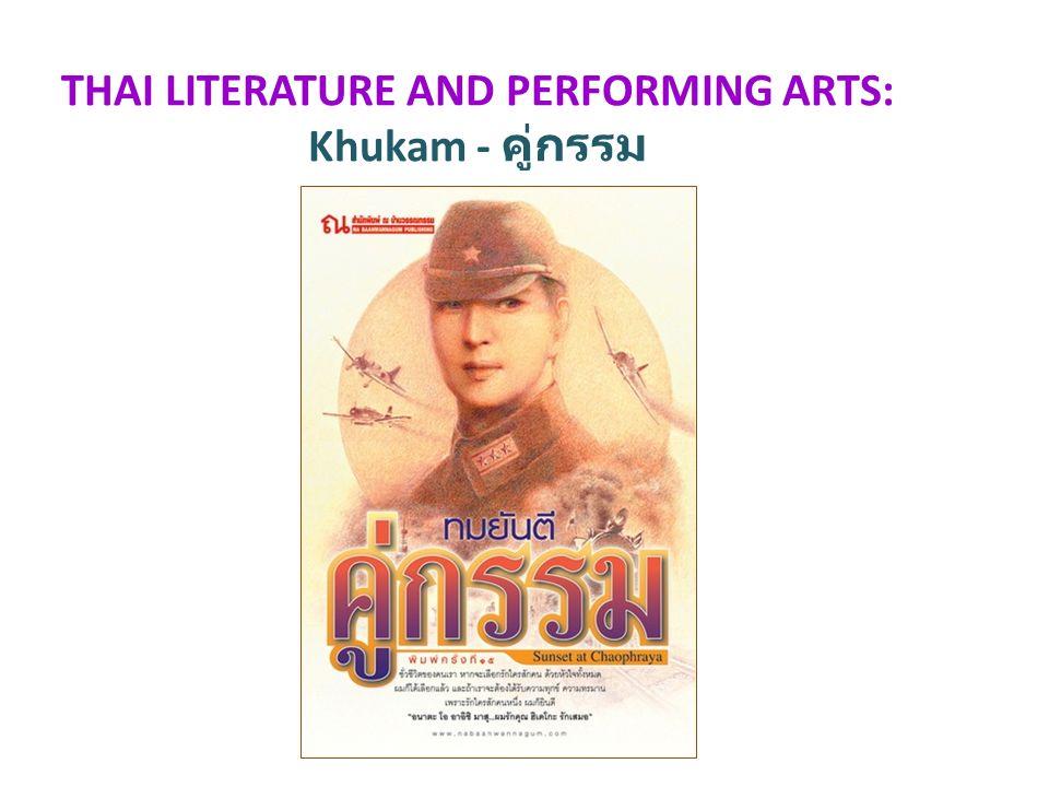 THAI LITERATURE AND PERFORMING ARTS: Khukam - คู่กรรม