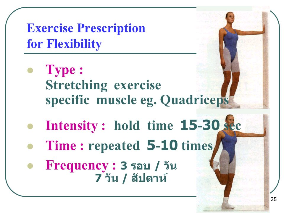 Exercise Prescription for Flexibility