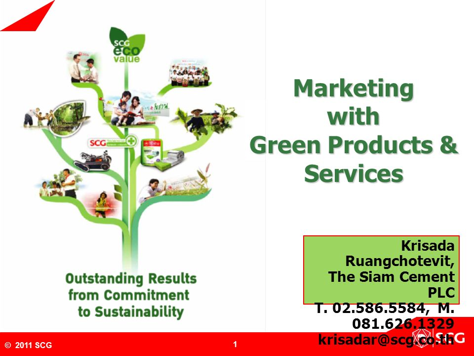Green Products & Services