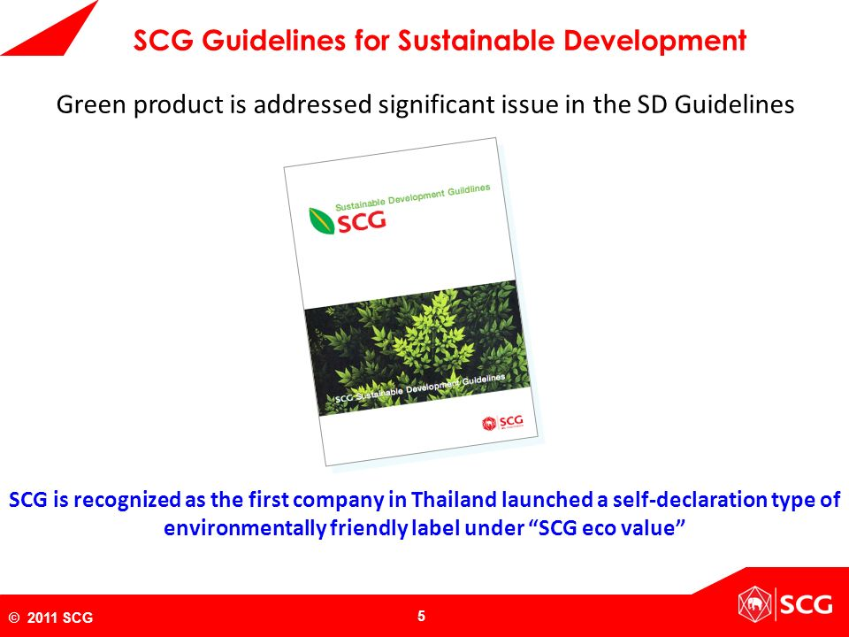 SCG Guidelines for Sustainable Development
