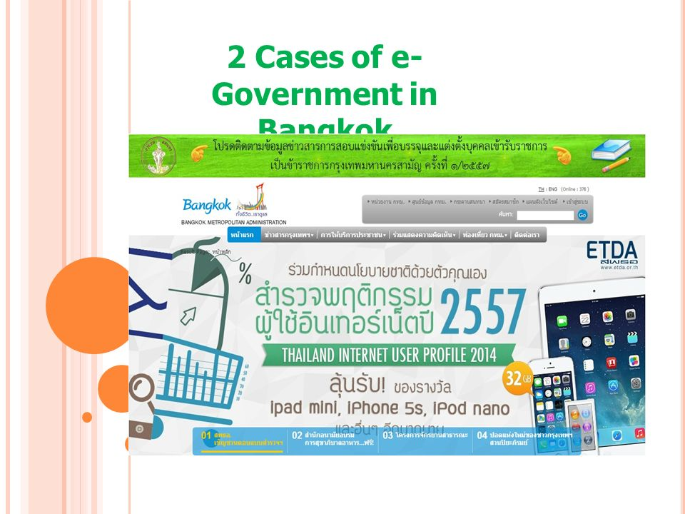 2 Cases of e-Government in Bangkok www.bangkok.go.th