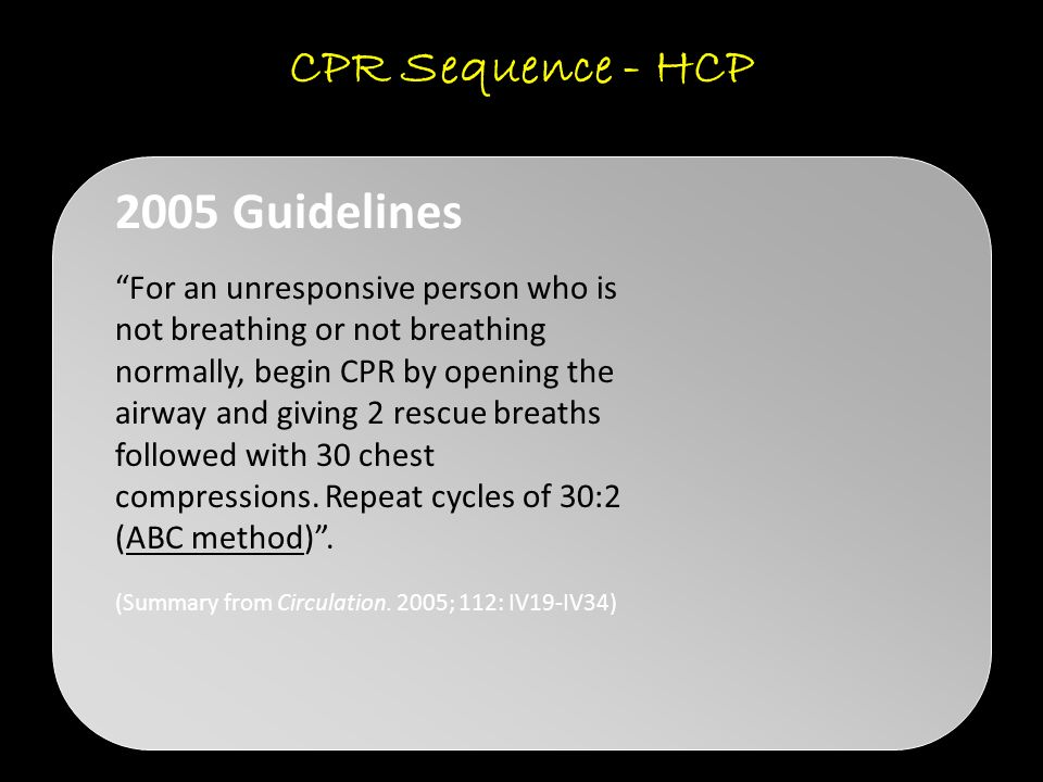 CPR Sequence - HCP 2005 Guidelines