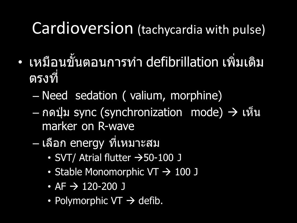 Cardioversion (tachycardia with pulse)