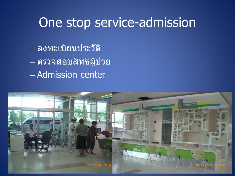 One stop service-admission