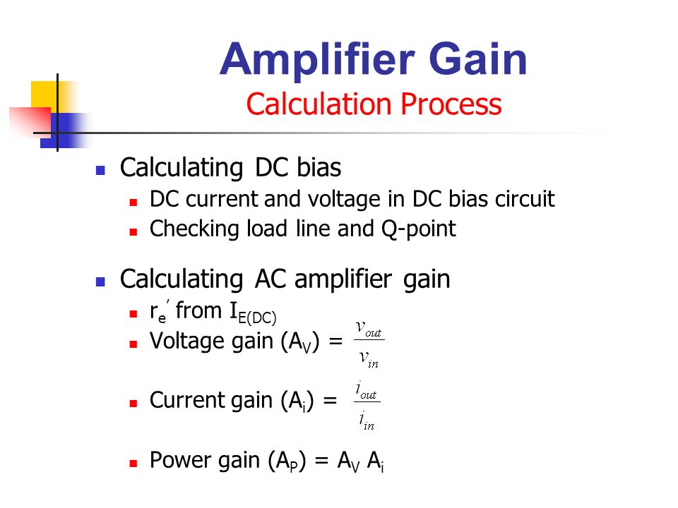 Amplifier Gain Calculation Process
