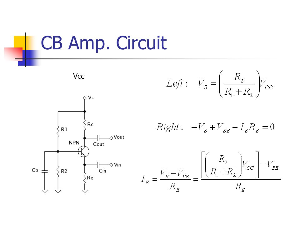 CB Amp. Circuit Vcc