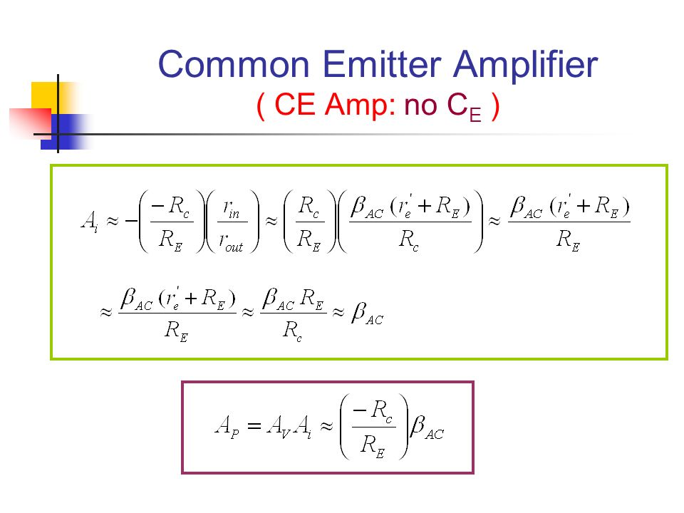 Common Emitter Amplifier ( CE Amp: no CE )