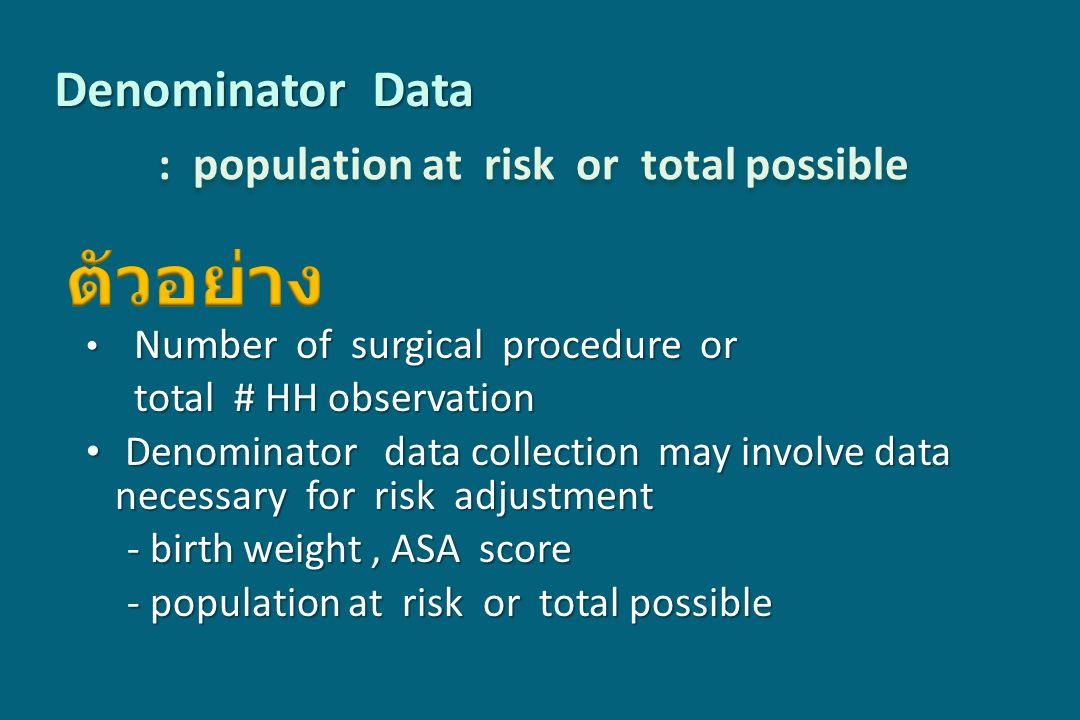 : population at risk or total possible