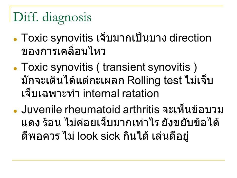 Diff. diagnosis Toxic synovitis เจ็บมากเป็นบาง direction ของการเคลื่อนไหว.