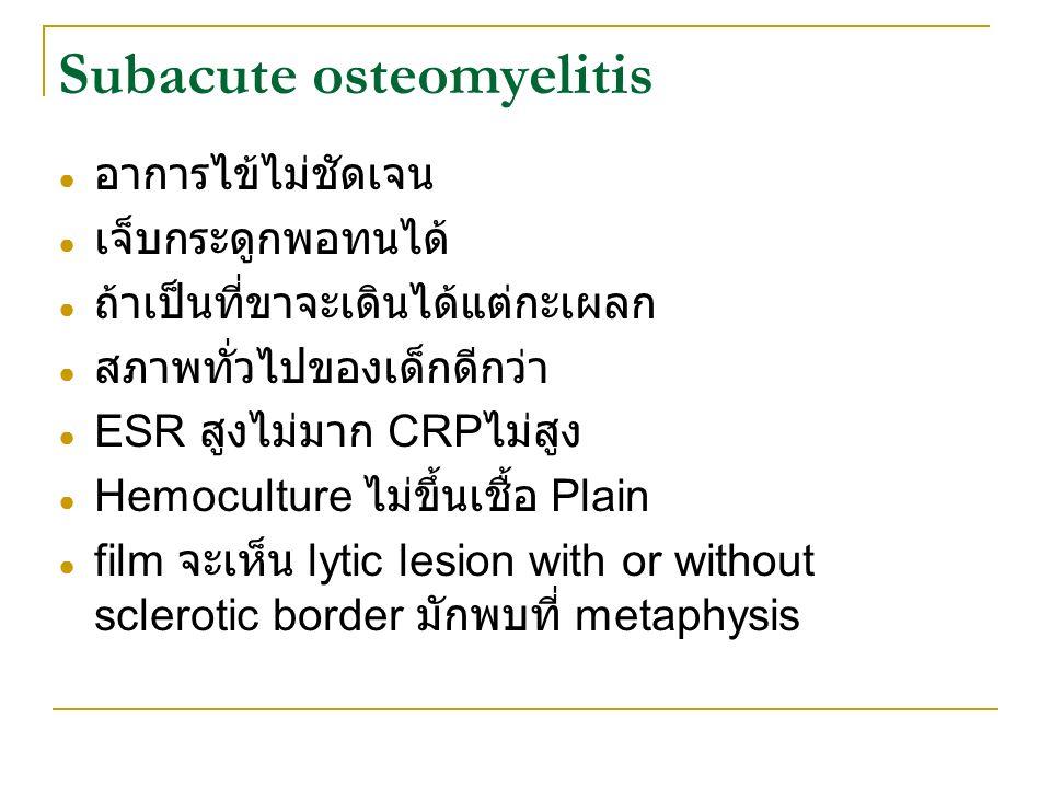 Subacute osteomyelitis