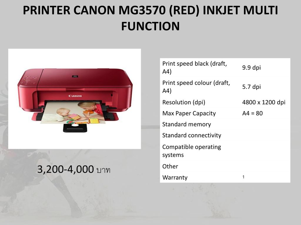 PRINTER CANON MG3570 (RED) INKJET MULTI FUNCTION