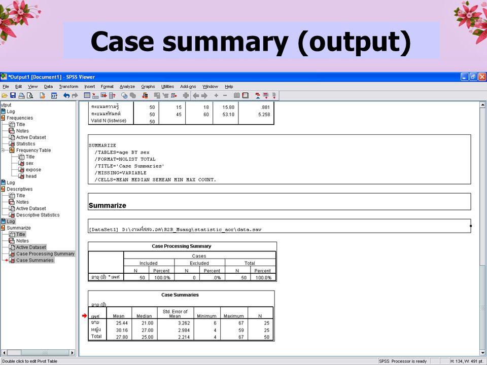 Case summary (output)