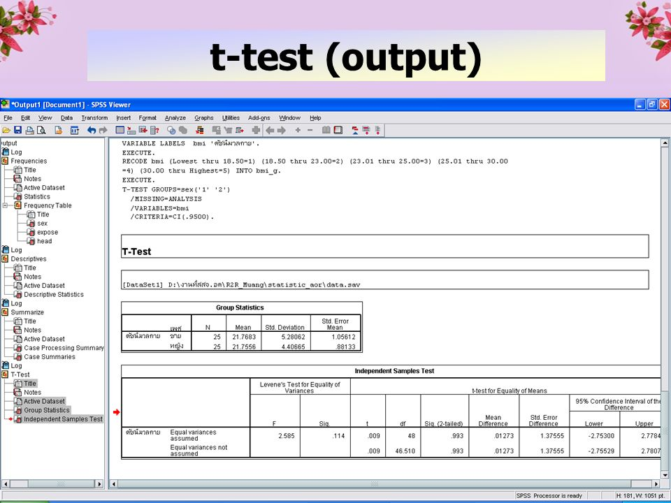 t-test (output)