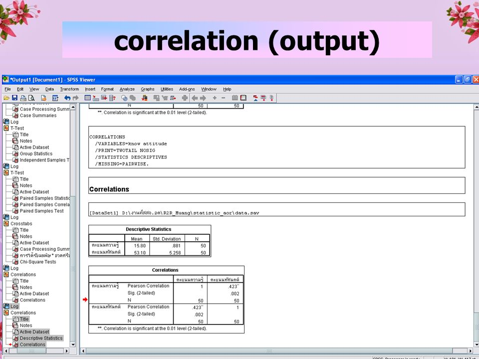 correlation (output)