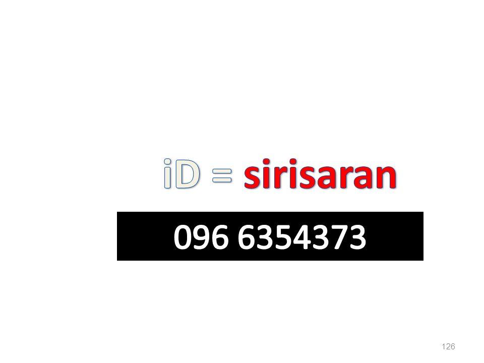 iD = sirisaran 096 6354373