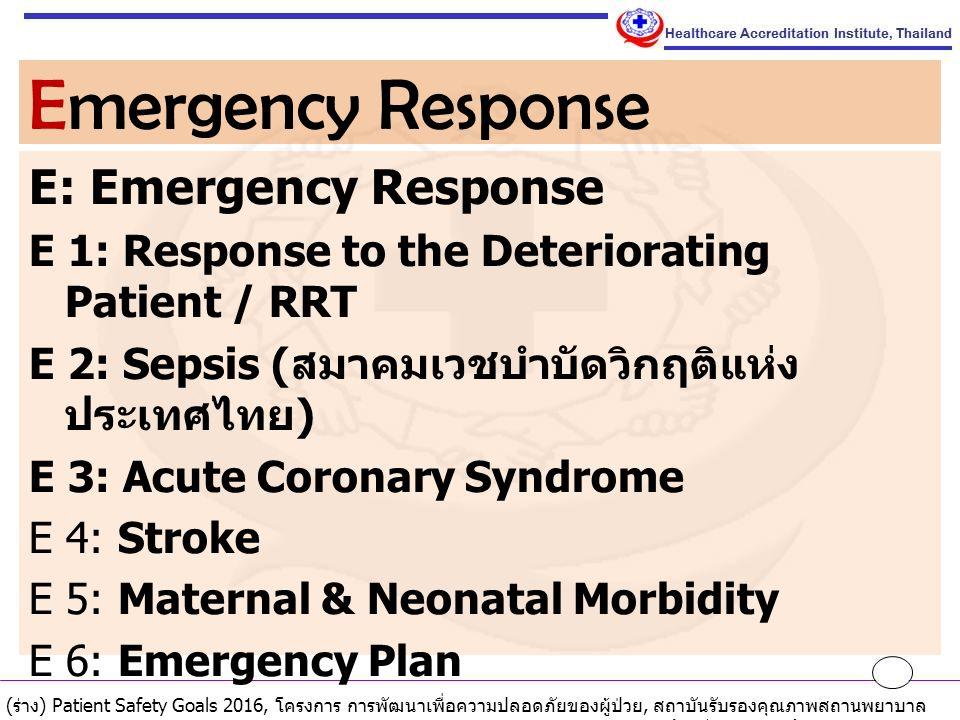 Emergency Response E: Emergency Response