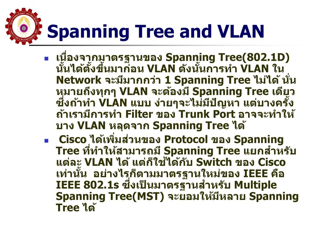 Spanning Tree and VLAN