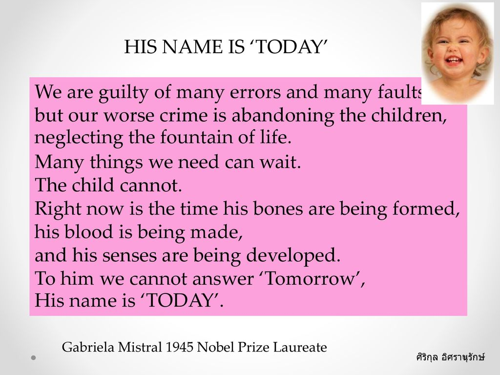 We are guilty of many errors and many faults,