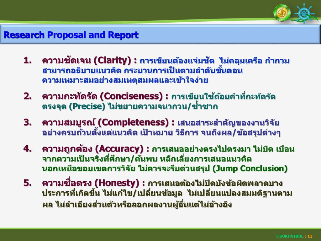 Research Proposal and Report