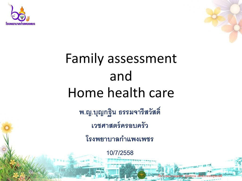 Family assessment and Home health care
