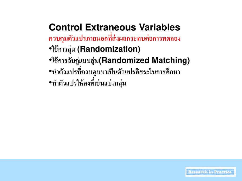 Control Extraneous Variables