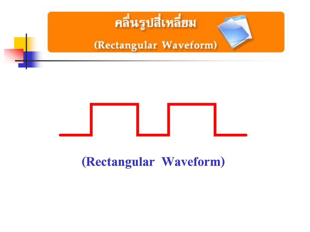 (Rectangular Waveform)