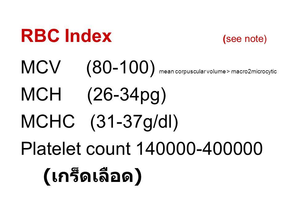 MCV (80-100) mean corpuscular volume > macro2microcytic