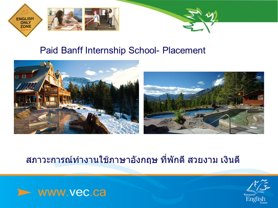 Paid Banff Internship School- Placement