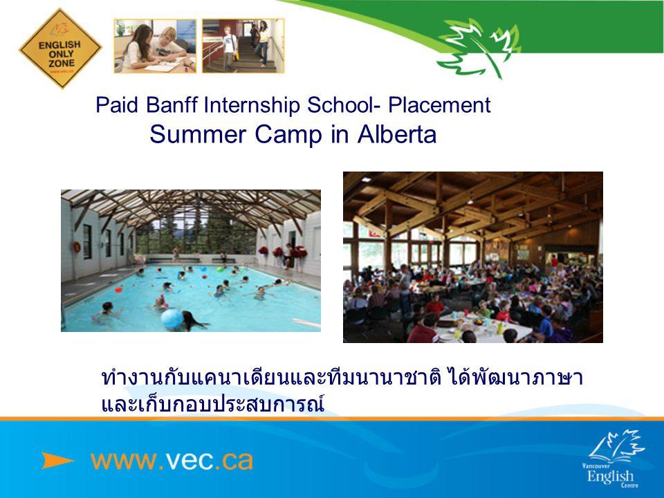 Paid Banff Internship School- Placement Summer Camp in Alberta