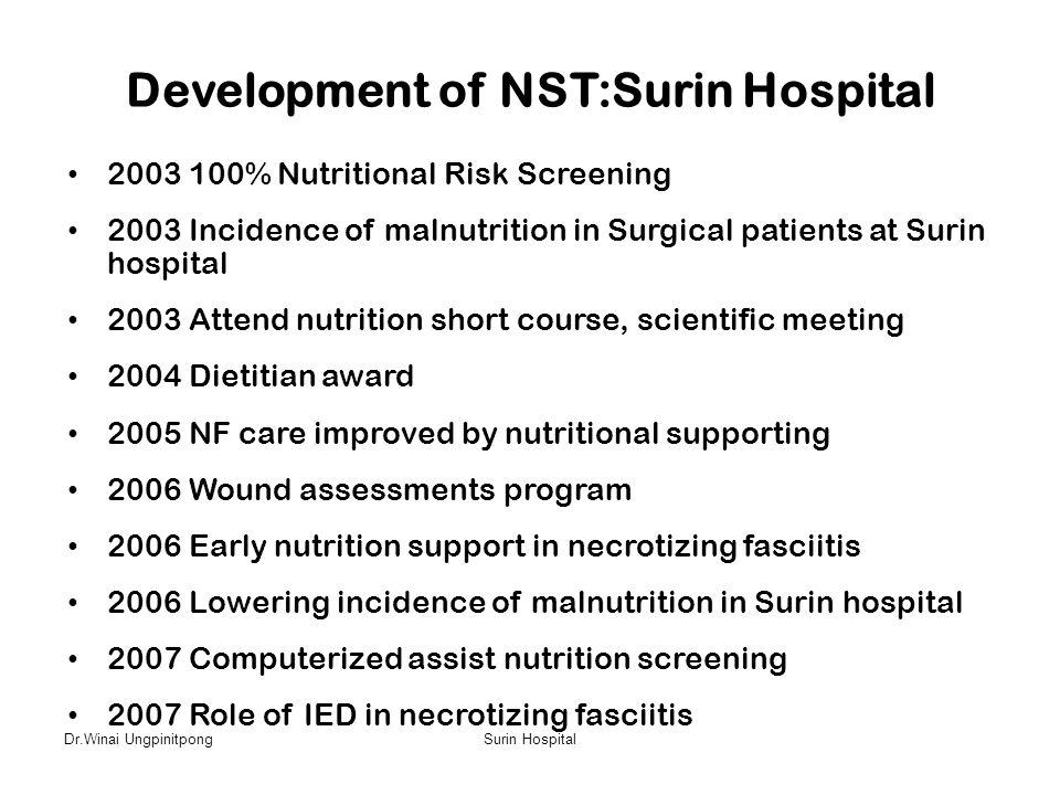 Development of NST:Surin Hospital