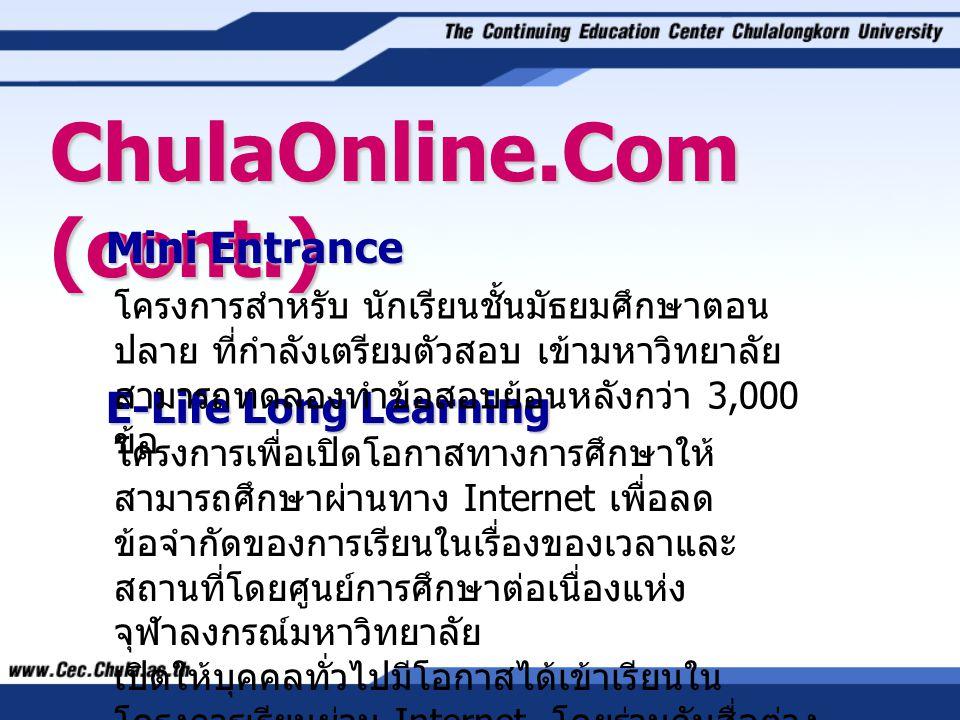 ChulaOnline.Com (cont.)