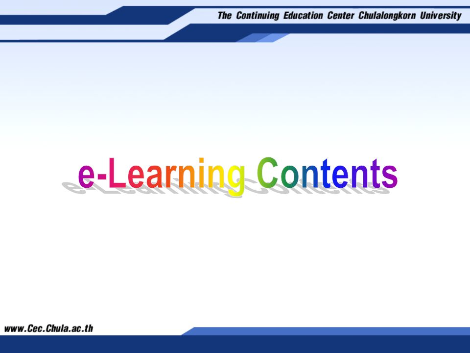e-Learning Contents