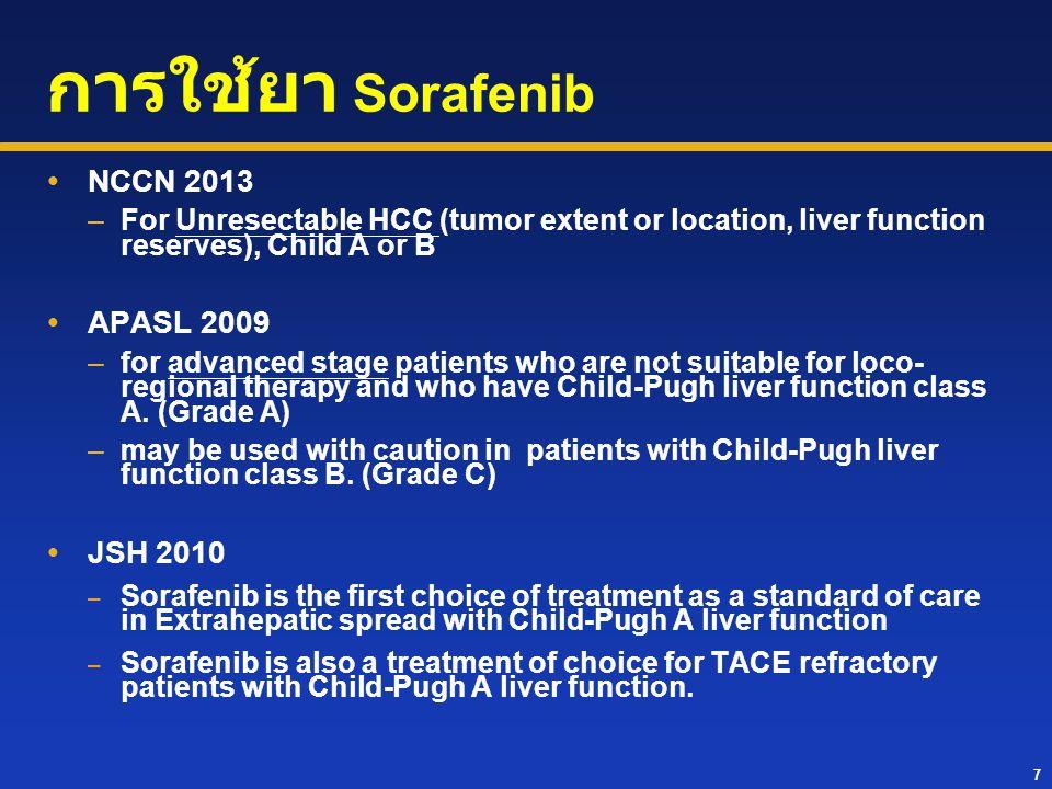 การใช้ยา Sorafenib NCCN 2013 APASL 2009 JSH 2010