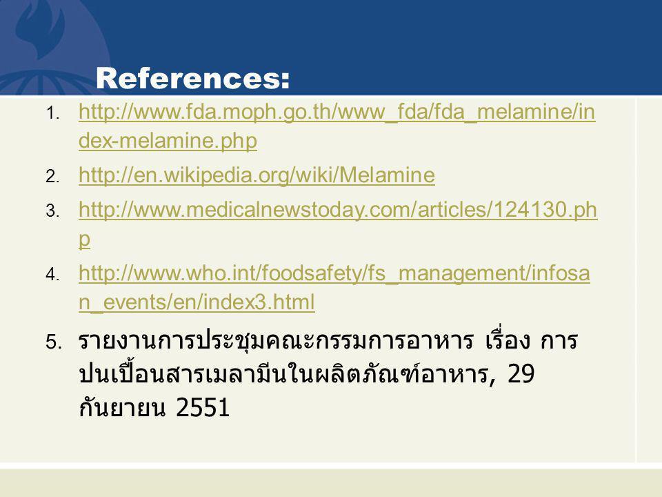 References: http://www.fda.moph.go.th/www_fda/fda_melamine/index-melamine.php. http://en.wikipedia.org/wiki/Melamine.
