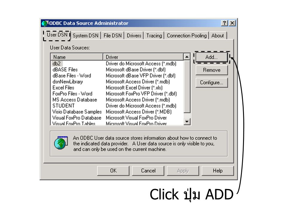 Click ปุ่ม ADD