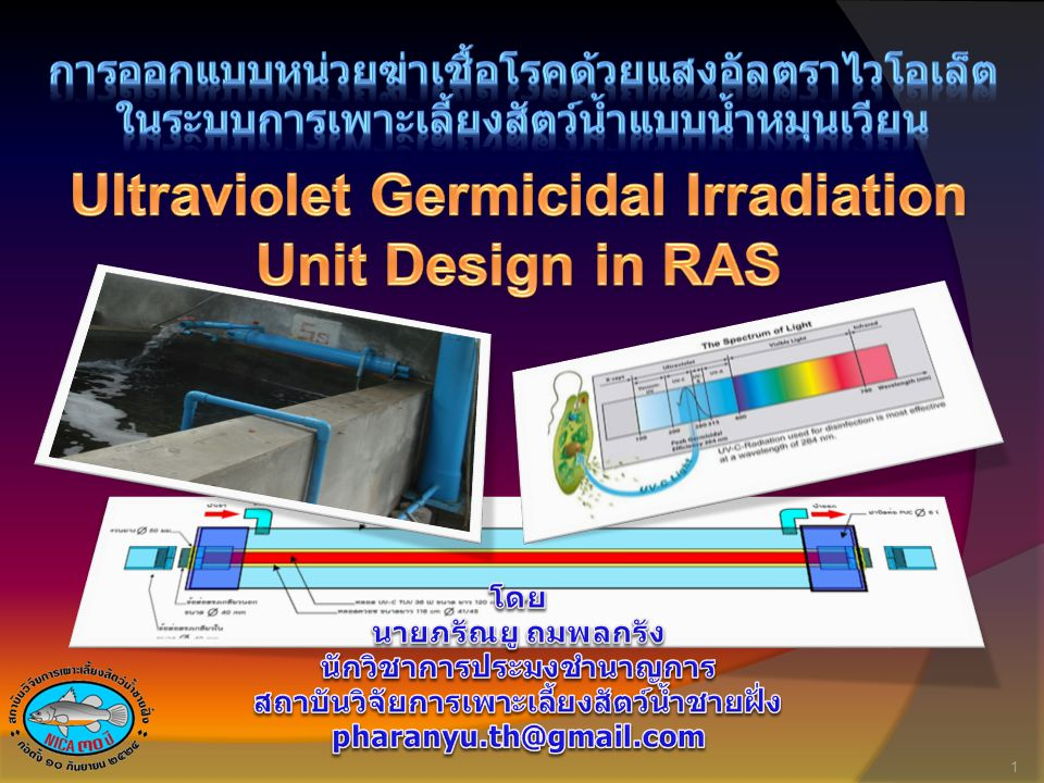Ultraviolet Germicidal Irradiation Unit Design in RAS