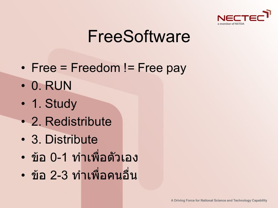 FreeSoftware Free = Freedom != Free pay 0. RUN 1. Study