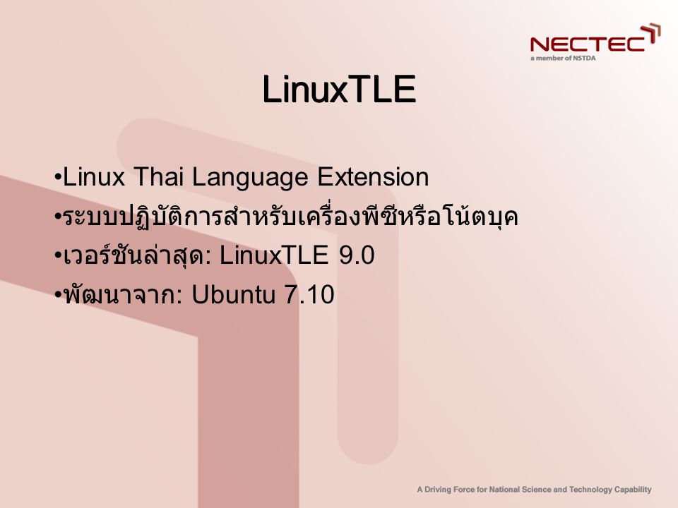 LinuxTLE Linux Thai Language Extension
