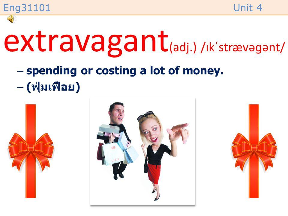 extravagant(adj.) /ɪkˈstrævəɡənt/