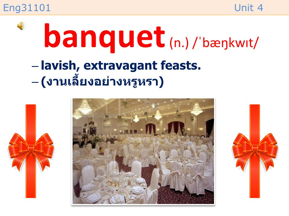 banquet (n.) /ˈbæŋkwɪt/