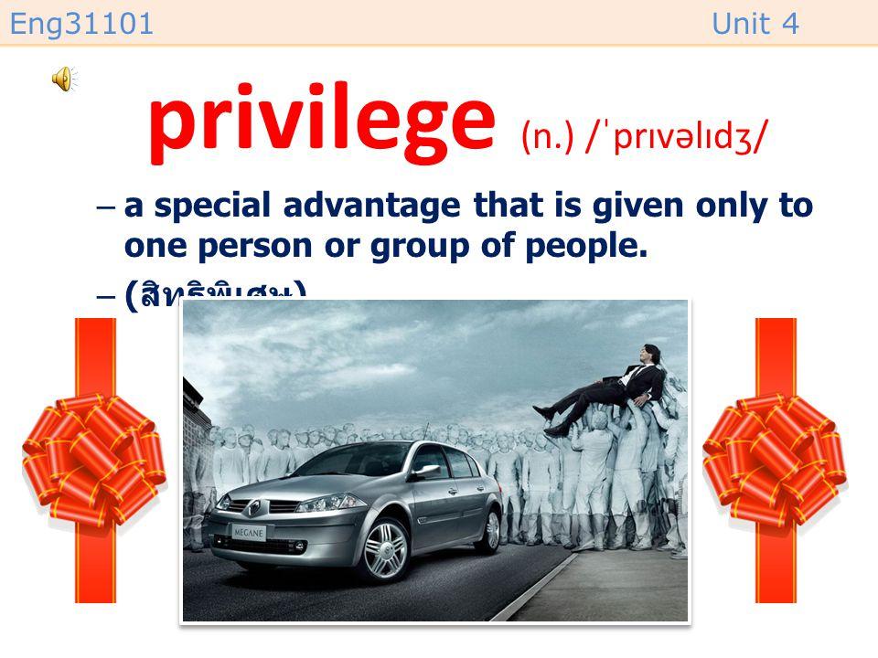 privilege (n.) /ˈprɪvəlɪdʒ/