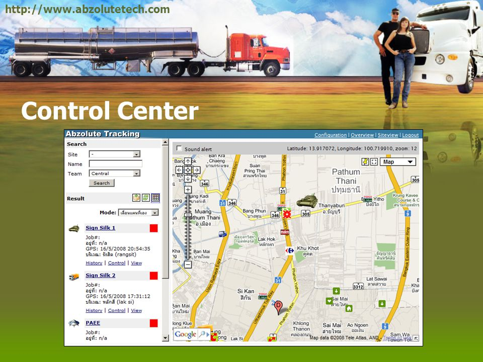 http://www.abzolutetech.com Control Center