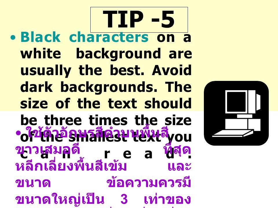 TIP -5