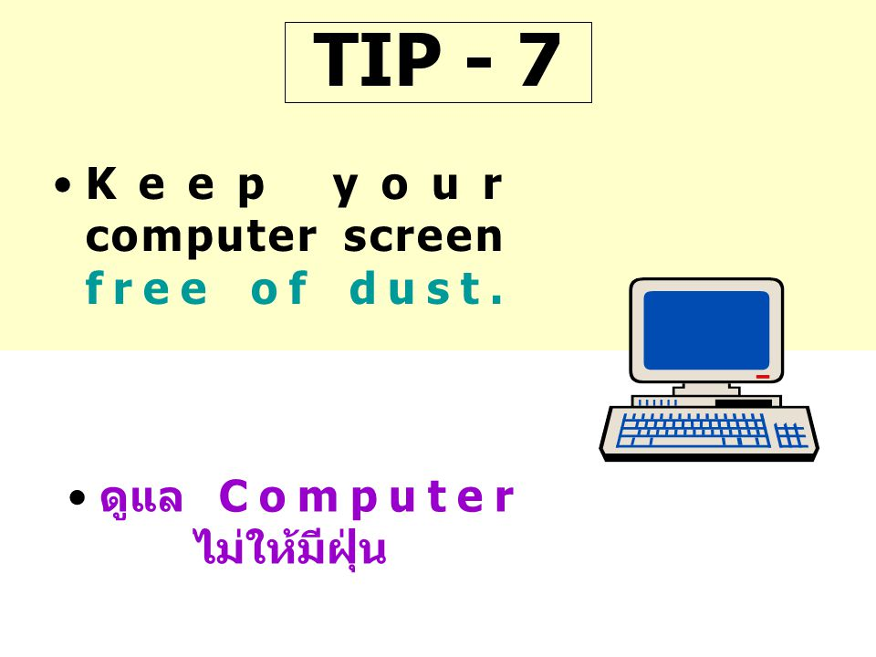 TIP - 7 Keep your computer screen free of dust.