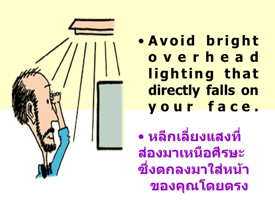 Avoid bright overhead lighting that directly falls on your face.