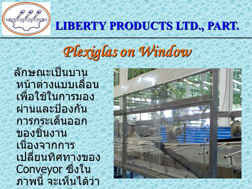 Plexiglas on Window LIBERTY PRODUCTS LTD., PART.