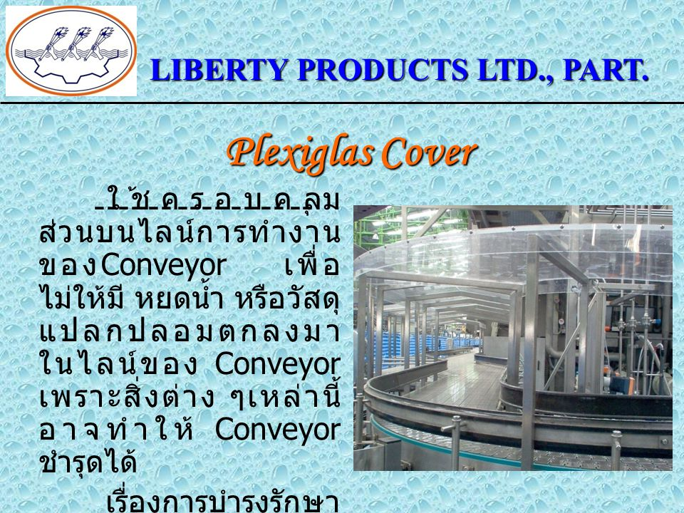 Plexiglas Cover LIBERTY PRODUCTS LTD., PART.