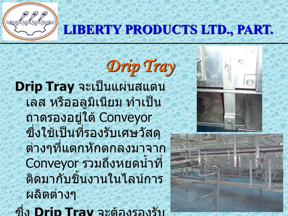 Drip Tray LIBERTY PRODUCTS LTD., PART.