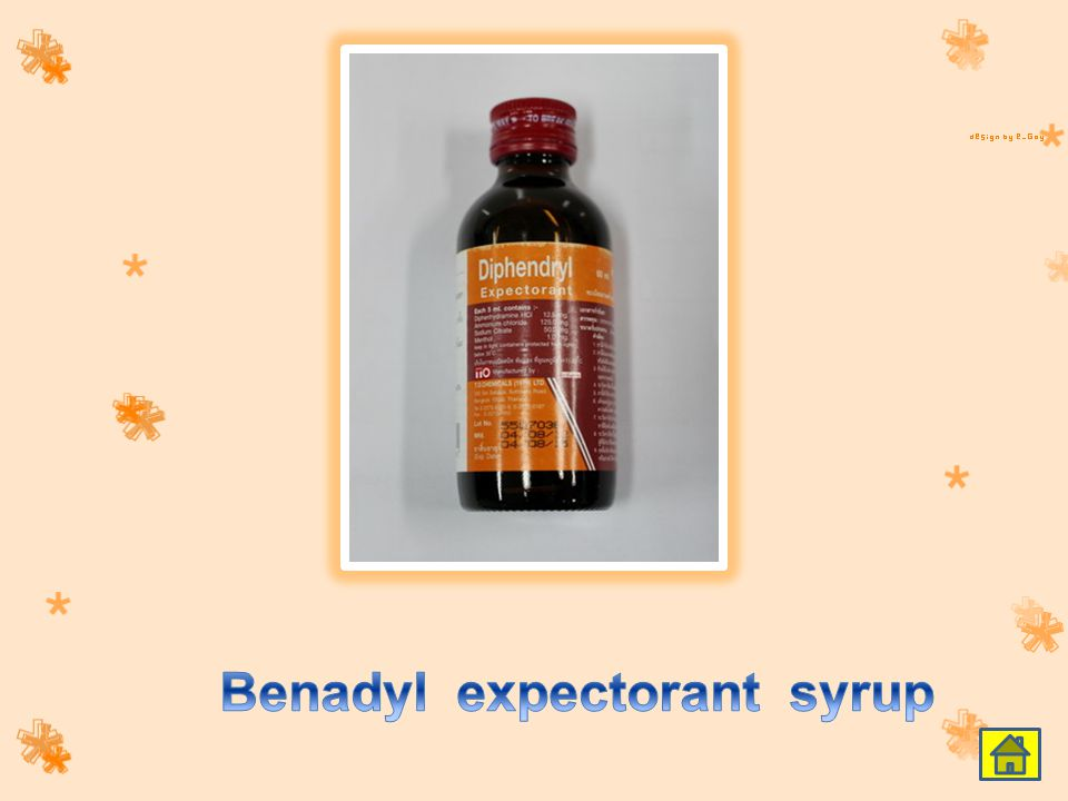 Benadyl expectorant syrup